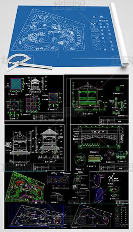 某办公环境庭院景观设计施工图