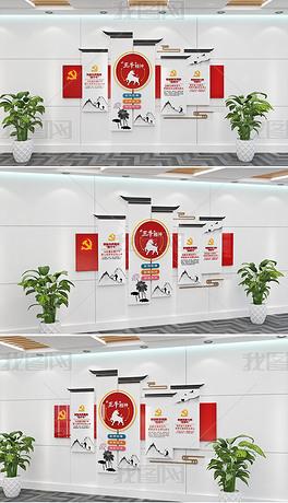 新中式三牛精神文化墙农村基层党建文化墙