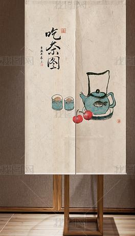 吃茶道装饰画吃茶新中式茶室水墨手绘茶室门帘