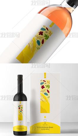 高档精美红酒包装设计葡萄酒包装设计香槟包装