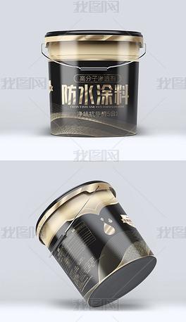 黑金奢华防水涂料防水漆包装设计