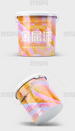 炫彩时尚金属漆油漆包装设计