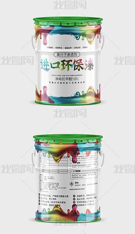 炫彩时尚进口环保漆包装设计