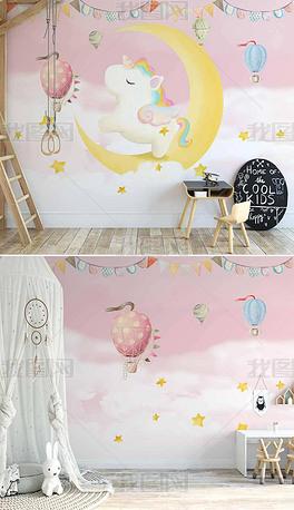 北欧ins手绘可爱独角兽原创星空儿童背景墙