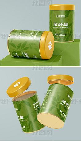 3D马口铁罐茶叶罐茶叶盒铁盒样机