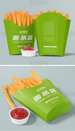 3D多视角薯条包装效果图牛皮纸油炸薯条盒样机
