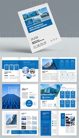 简约大气画册蓝色画册企业宣传册设计AI模板