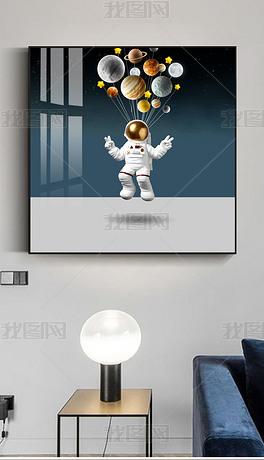 北欧创意轻奢宇航员遨游太空卡通儿童房装饰画3