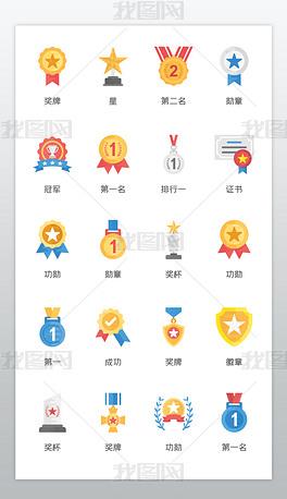 时尚荣誉勋章功勋奖励奖牌icon图标