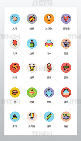 时尚电商母婴婴儿用品类产品icon图标