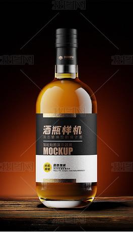 威士忌酒瓶瓶标设计效果图样机
