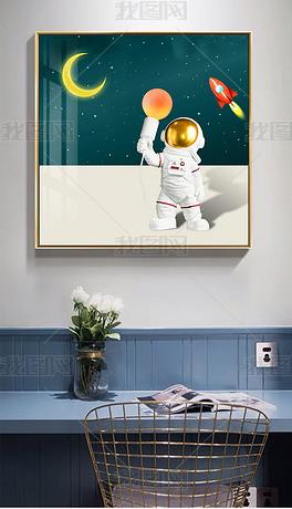 北欧现代创意轻奢立体宇航员看书卡通儿童装饰画