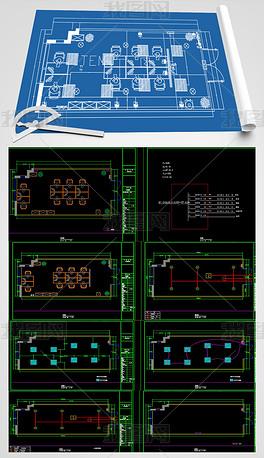 小型办公室装修水电平面施工图