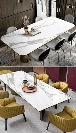 现代简约北欧轻奢爵士白大理石餐桌面台面