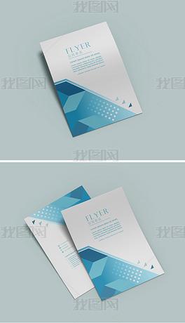 蓝色商务海报dm宣传单页设计样机