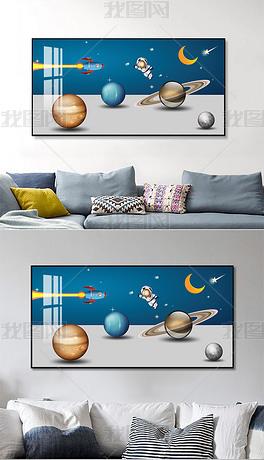 简约卡通儿童房卧室北欧装饰画宇航员儿童装饰画