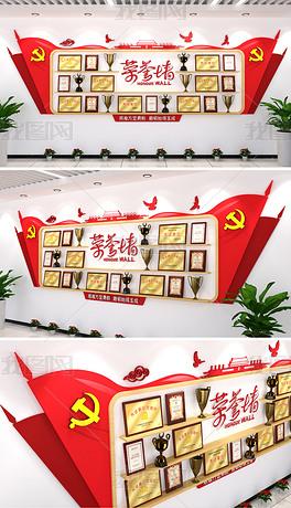荣誉墙党建文化墙艺术字书法字体形象墙铜牌展台