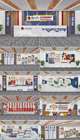 蓝色新时代公安司法警营展厅公安局警营文化展馆
