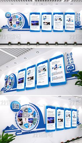 蓝色企业文化墙房地产物业店面银行酒店企业文化