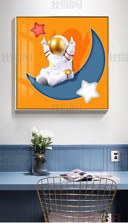 现代简约小清新航天宇航员卡通太空儿童房装饰画