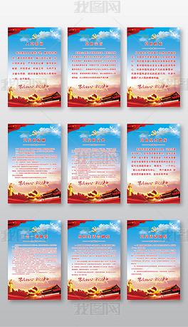 党建组织生活制度入党誓词党员活动室展板挂画