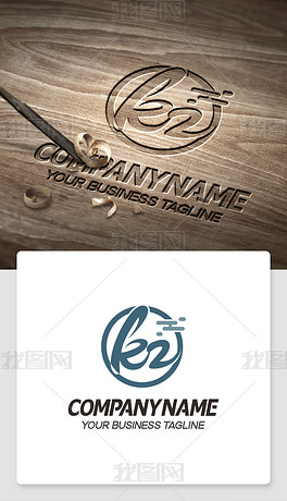 kz型logo设计kz元素标志标志矢量素材