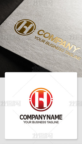 H形logo设计带H的标志创意商标制作大全