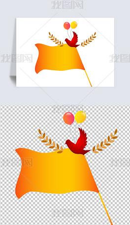 鸽子旗帜气球五一国庆党建元素