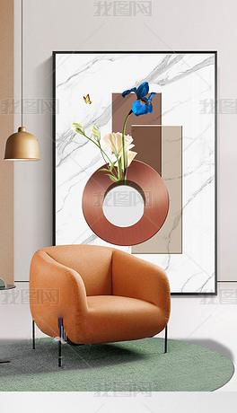 现代抽象几何植物花卉简约大理石纹玄关装饰画
