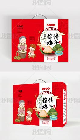 红色大气时尚中式粽子包装盒