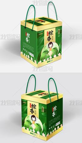 绿色高档大气端午节粽子包装