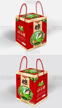 红色高档大气端午节粽子包装
