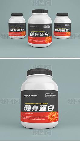 健身蛋白粉塑料瓶包装样机