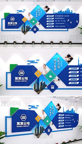 蓝色企业文化墙楼道布置元素城市建筑剪影形象墙