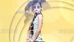 动感文字介绍美丽时尚写真宣传相册AE模板