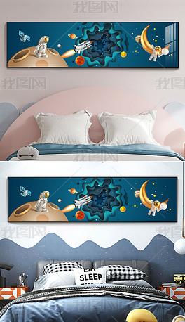 北欧现代创意轻奢宇航员卡通立体儿童床头装饰画