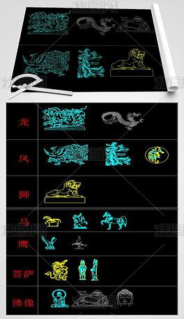 CAD龙,凤,狮,马,鹰,菩萨,佛像