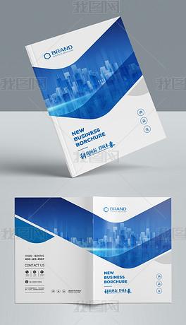 大气通用蓝色企业画册封面设计AI模板