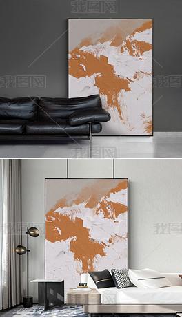 北欧橙色现代抽象油画餐厅玄关客厅落地画装饰画