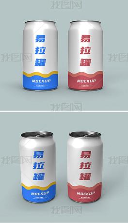 啤酒饮料易拉罐包装设计样机