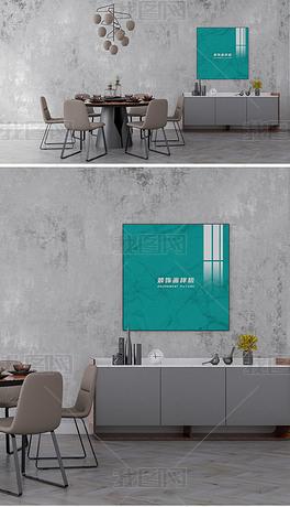 现代客厅餐厅背景墙装饰画效果图样机