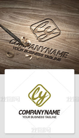 ly型logo设计带ly的标志高端标志模版