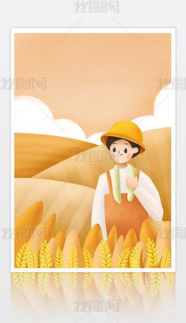 劳动农民插画海报