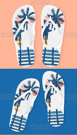 人字拖沙滩鞋包装样机