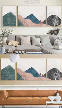 现代简约抽象小清新情侣山水风景北欧轻奢装饰画