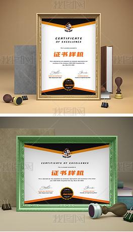 高端荣誉证书相框画框展示样机