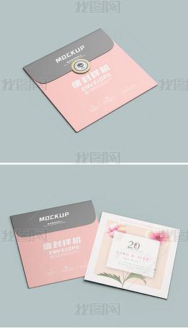 正方形婚庆婚礼贺卡邀请函信封包装设计样机