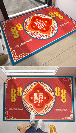 新中式吉祥如意国潮地垫进门地垫门口地垫
