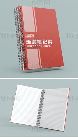 多视角会议记录本笔记本包装样机