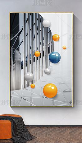 轻奢抽象几何现代3D立体球玄关装饰画1